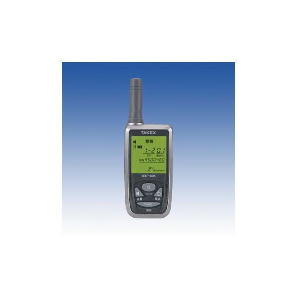 竹中エンジニアリング 携帯型受信機 4周波切替対応型 RXF-60K TAKEX