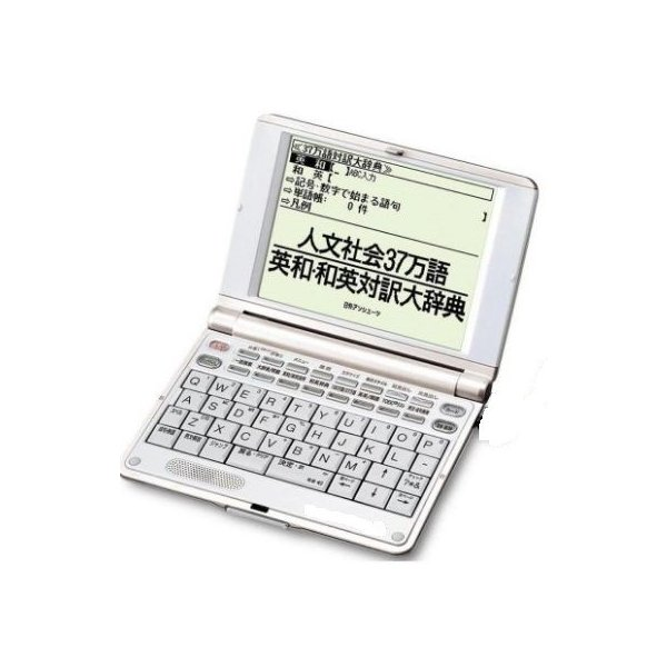 SR-E8600 (ビジネス英語)の画像