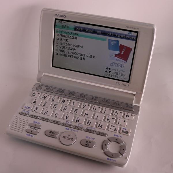CASIO(カシオ) XD-SC4100 (高校生モデル)の画像