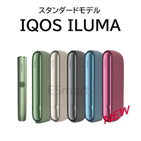 アイコス イルマ キット  製品未登録 IQOS ILUMA 数量限定 最新型 8月17日発売 カラー5色 IQOS 本体 スターターキット 電子タバコ