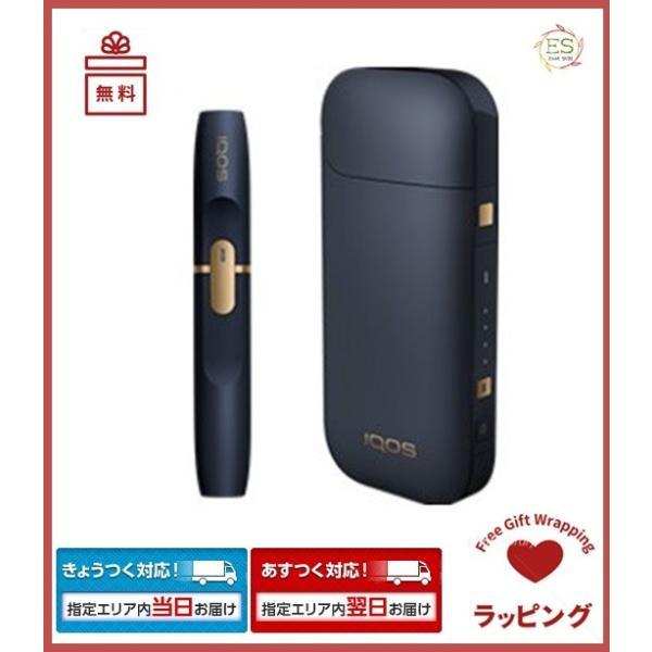 iQOS 2.4 Plus アイコス 新型 ネイビー 本体 キット 【新品/正規品】 電子タバコ