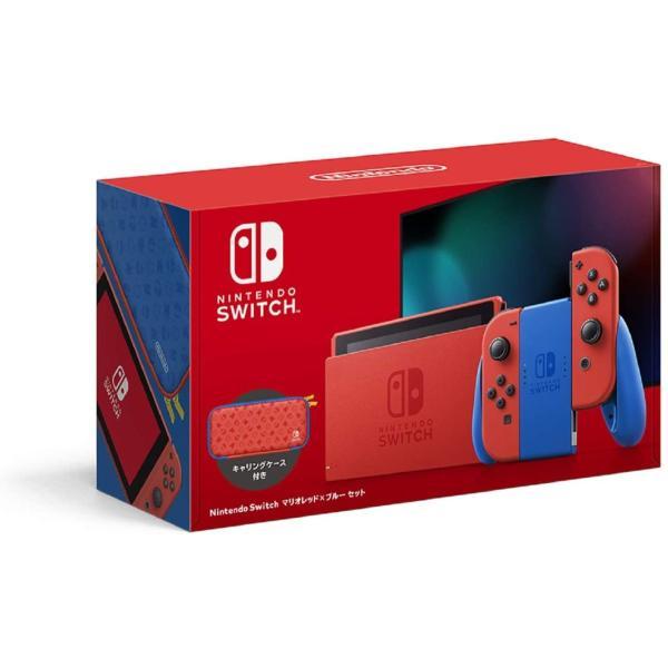おうち時間ニンテンドースイッチ本体NintendoSwitchマリオレッド×ブルーセット新品
