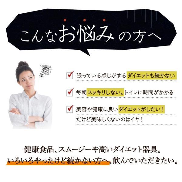 ダイエット 茶 漢方屋の ダイエットティー 七美茶 20包 トライアル|esora|04
