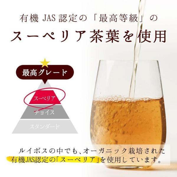ダイエット 茶 漢方屋の ダイエットティー 七美茶 20包 トライアル|esora|16