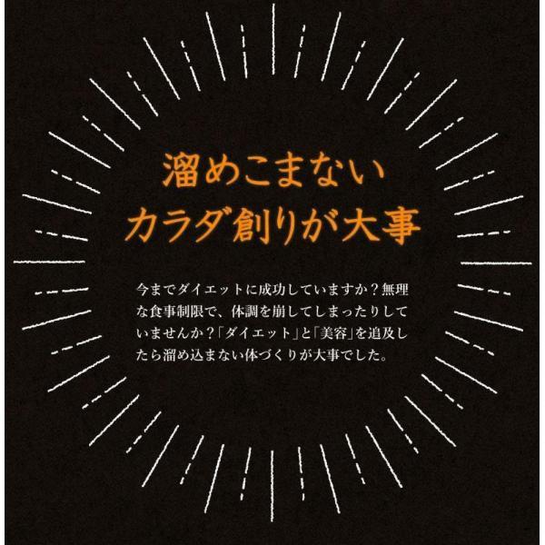 ダイエット 茶 漢方屋の ダイエットティー 七美茶 20包 トライアル|esora|07