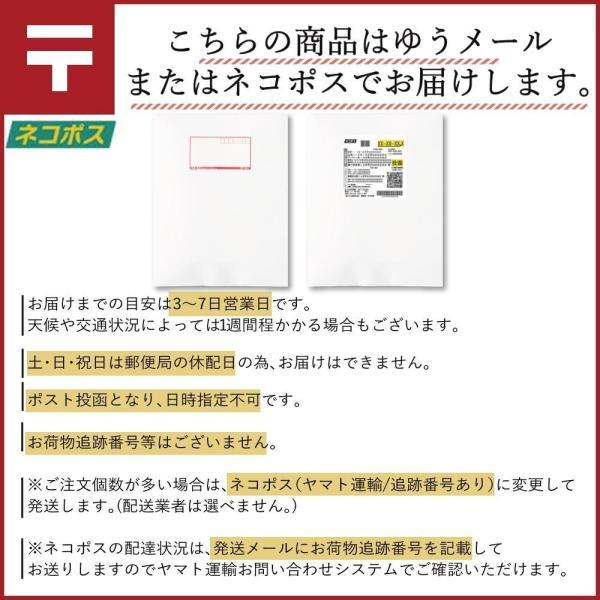 ダイエット お茶 七美茶 20包 トライアル 初回限定 タイムセール esora 11