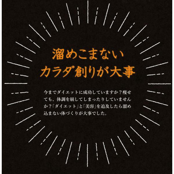ダイエット お茶 七美茶 20包 トライアル 初回限定 タイムセール esora 07