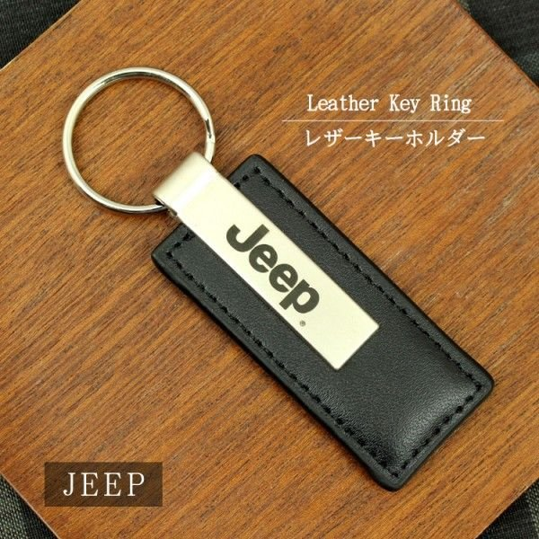 Official Licensed Jeep Wrangler Brown Leather Key Chain Keychain
