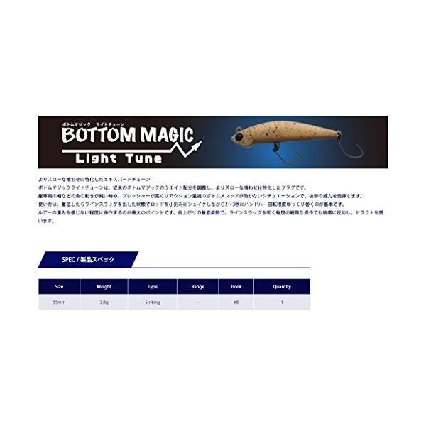 Jackson(ジャクソン) ミノー ボトムマジックライトチューン 55mm 3.8g RグローLペレットブラウン RLB ルアー