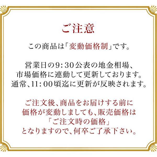 プラチナ喜平ネックレス PT850キヘイ 6面カットダブル 11g-45cm メンズ レディース チェーン|espoir2006|06