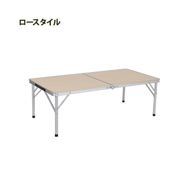 アウトドア 折りたたみテーブル 120×60cm 二つ折り ナチュラル AL2FT-120 軽量 折り畳み 折りたたみ アウトドア テーブル 白 キャンプ バーベキュー 人気 esports 02