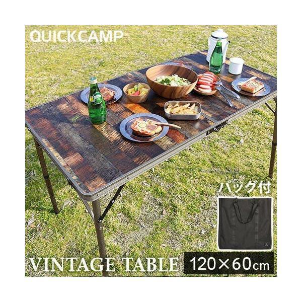 クイックキャンプ アウトドア 折りたたみテーブル