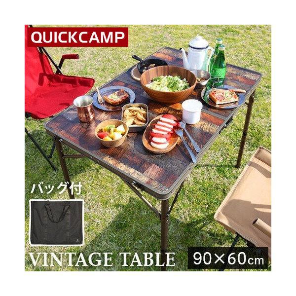 クイックキャンプ (QUICKCAMP) アウトドア 折りたたみテーブル 90×60cm 収納袋付き ヴィンテージライン QC-2FT90V 二つ折り 軽量 折り畳み ピクニックテーブル esports
