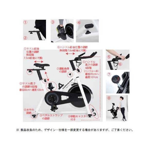 リーディングエッジ(LEADINGEDGE) スピンバイクAe ブラック + EVAジョイントマット グレー BK-SPN13BK フィットネス エアロバイク ダイエット トレーニング|esports|06