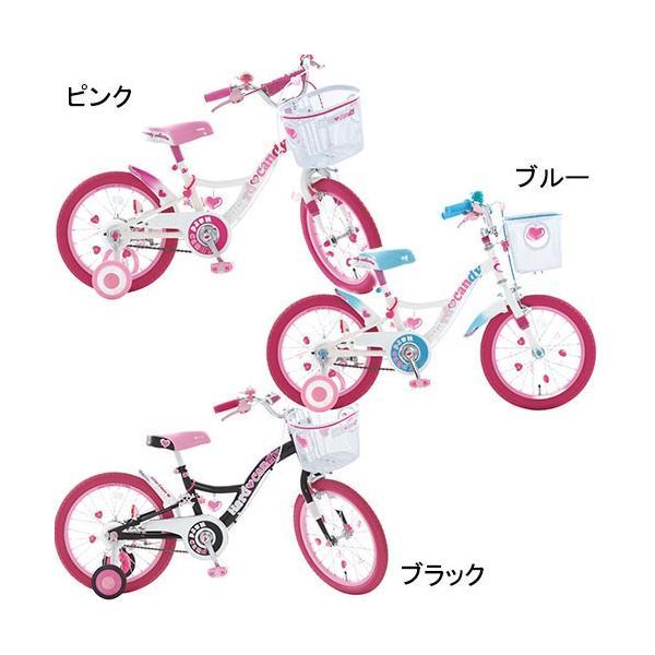 18インチ 子供用自転車 ハードキャンディ 補助輪付 幼児自転車 18hardcady 女の子 可愛い キッズ サイクル プレゼント|esports