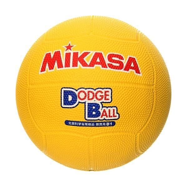 ボール ドッヂ 転がしドッチボール: みんなと暇つぶし