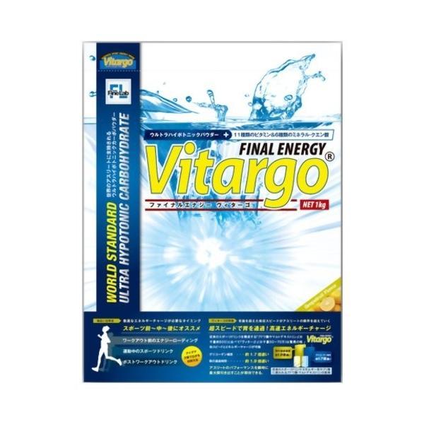 ファインラボ ファイナルエナジー ヴィターゴ (Vitago) 1kg グレープフルーツ エネルギードリンク/スポーツ飲料