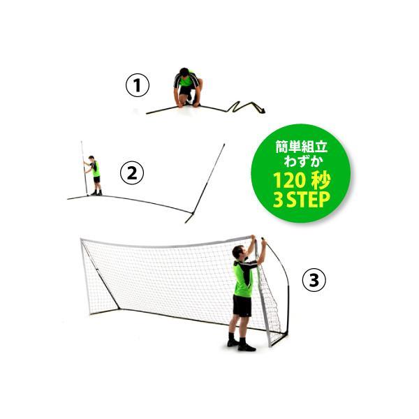 クイックプレイ ポータブル サッカーゴール 少年サッカー8人制サイズ 4.9m×2.1m 組み立て式ゴール 16KSR QUICKPLAY 5m フットサル 練習 室内 屋外兼用 卒業 esports 02