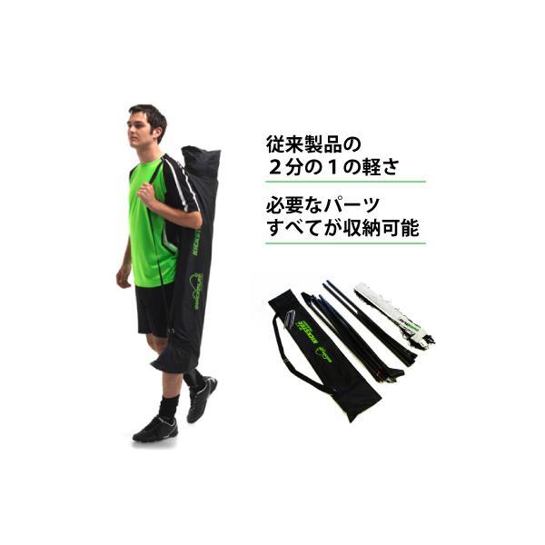 クイックプレイ ポータブル サッカーゴール 少年サッカー8人制サイズ 4.9m×2.1m 組み立て式ゴール 16KSR QUICKPLAY 5m フットサル 練習 室内 屋外兼用 卒業 esports 03