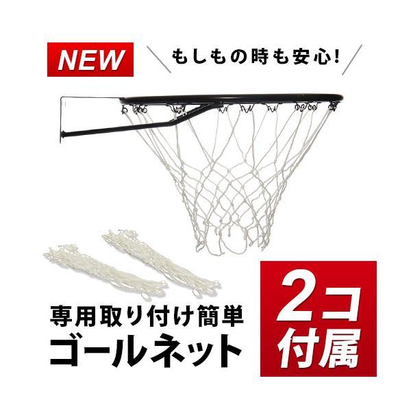 リーディングエッジ バスケットボール ゴール ブラック 7号球セット 高さ調整可 LE-BS305B-07set 屋内外 ミニバス バスケットゴール プレゼント esports 03