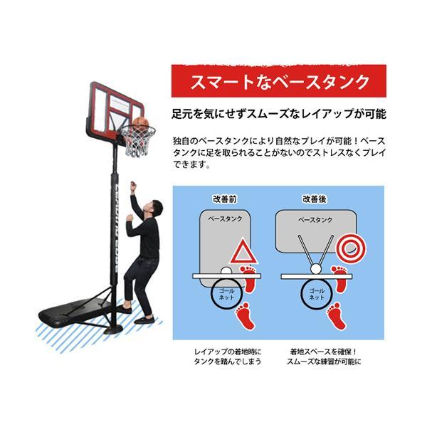 リーディングエッジ バスケットボール ゴール ブラック 7号球セット 高さ調整可 LE-BS305B-07set 屋内外 ミニバス バスケットゴール プレゼント esports 05