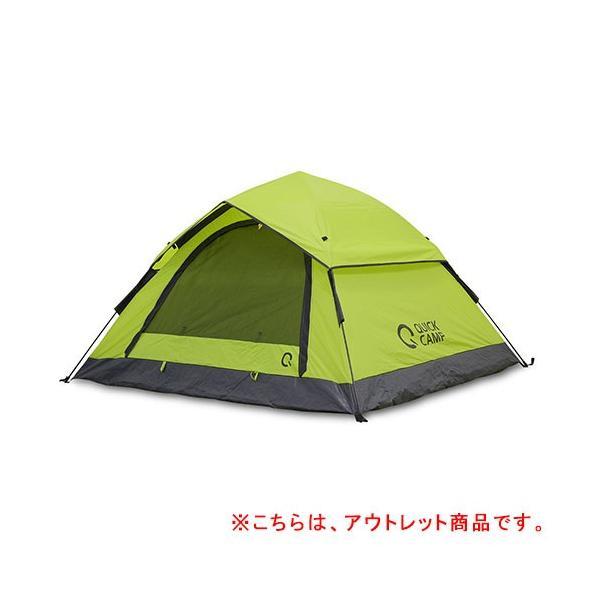 ワンタッチテント 3人用 UVカット フルクローズ キャンプ アウトドア ワンタッチ グリーン QC-OT210/ALOT-001 テント サンシェード ポップアップ 日よけ|esports
