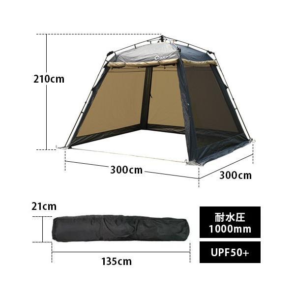 ワンタッチ スクリーンタープ 3m フルクローズ 大型 アウトドア ワンタッチタープ タープテント クイックキャンプ QC-ST300 タープ テント 日よけ サンシェード|esports|02