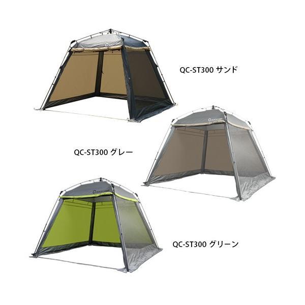クイックキャンプ (QUICKCAMP) スクリーンタープ 3m グリーン QC-ST300 フルクローズ 大型 UVカット スクリーンシェード アウトドア ワンタッチタープ esports 04