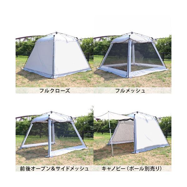 クイックキャンプ (QUICKCAMP) スクリーンタープ 3m グリーン QC-ST300 フルクローズ 大型 UVカット スクリーンシェード アウトドア ワンタッチタープ esports 05