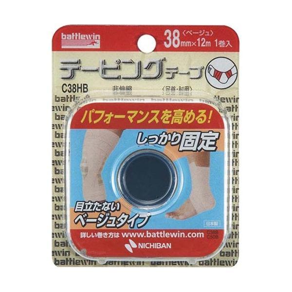 ニチバン(NICHIBAN) カラーテーピングテープ Cタイプ 非伸縮 ベージュ 38mm C38HB 固定用 足首 膝 サポート スポーツケア用品
