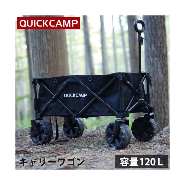 クイックキャンプ(QUICKCAMP) ワイドホイール アウトドアワゴン ブラック QC-CW90 集束式 折りたたみ式 キャリーカート キャリーワゴン 黒 QCWAGON 集束式