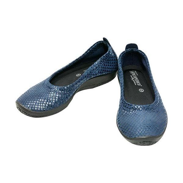 アルコペディコ(ARCOPEDICO) レディース シューズ L'ライン BALLERINA GEO1 バレリーナジオ1 ネイビー 5061690 靴 パンプス
