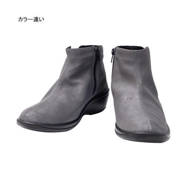 アルコペディコ(ARCOPEDICO) レディース ショートブーツ L'ライン SOPHIA BUCKY ソフィアバッキー モカ 5061951 靴 ブーツ