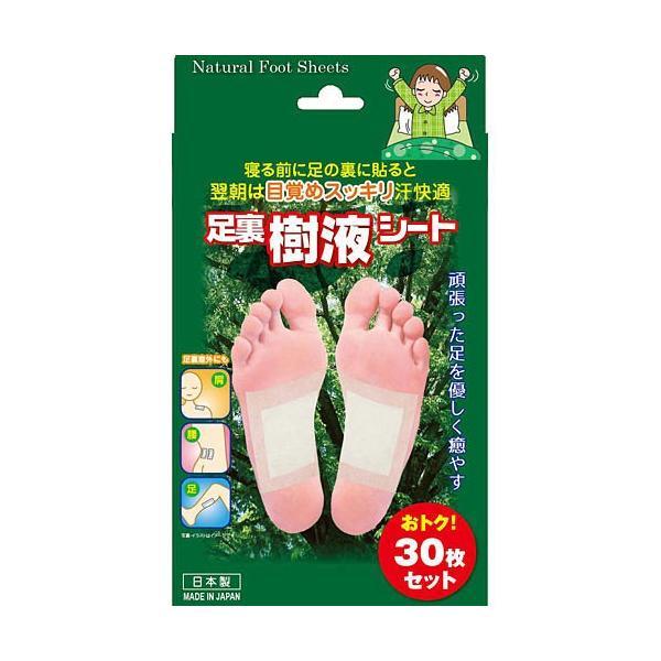 東京企画販売 トプラン 足裏樹液シート 30枚入 日用品 フットケア 足用シート 足裏シート・パック