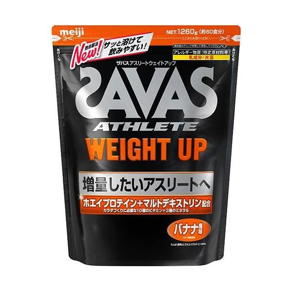ザバス(SAVAS) アスリート ウエイトアップ バナナ風味 60食分 1260g CZ7056 プロテイン ホエイ たんぱく質 タンパク質 ビタミン ミネラル トレーニング 筋トレ