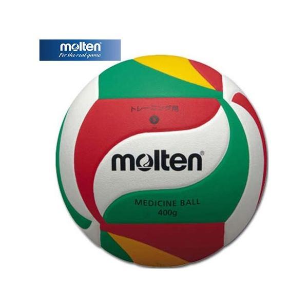 モルテン(molten) メディシンボール 5号 V5M9000-M バレーボール トレーニング 練習球