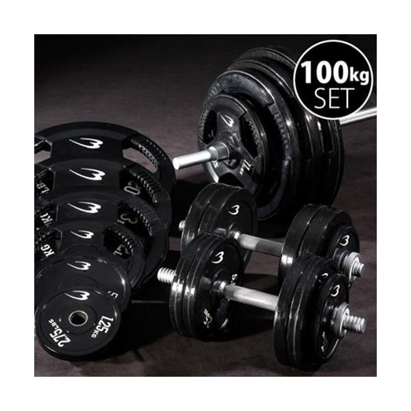 ボディメーカー(BODYMAKER) トレーニング ラバーバーベルセットNR 100kg (ダンベルシャフト付き) 180cm PR003BDST100 トレーニング用品 バーベル ダンベル
