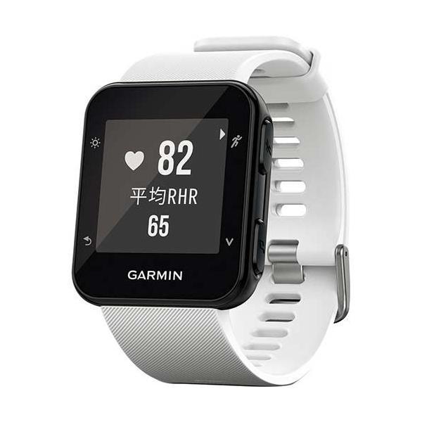 ガーミン(GARMIN) フォアアスリート 35J ForeAthlete35J White ホワイト 010-01689-41 ランニングウォッチ 腕時計 トライアスロン 心拍計 活動量計 GPS 防水|esports