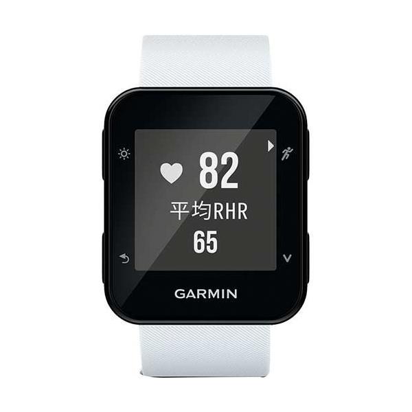 ガーミン(GARMIN) フォアアスリート 35J ForeAthlete35J White ホワイト 010-01689-41 ランニングウォッチ 腕時計 トライアスロン 心拍計 活動量計 GPS 防水|esports|02