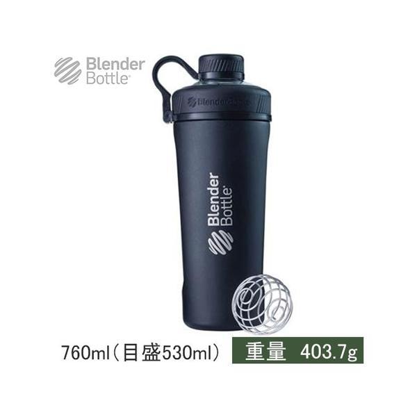 ブレンダーボトル(Blender Bottle) プロテインシェーカー ラディアン ステンレススチール Radian stainless steel (760ml) ブラック BBRDS26 BK シェイカー