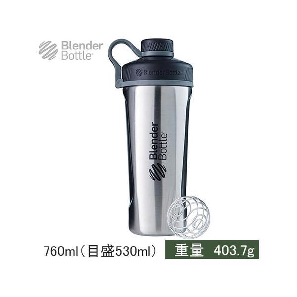 ブレンダーボトル(Blender Bottle) プロテインシェーカー ラディアン ステンレス スチール Radian stainless steel (760ml)ナチュラル BBRDS26 NA シェイカー