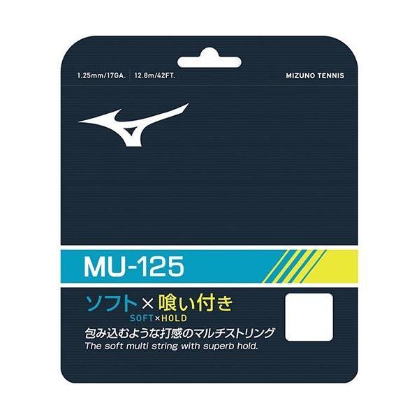ミズノ(MIZUNO) テニス ストリングス MU-125 ナチュラル 63JGH931 01 テニス ソフトテニス 軟式用 ガット