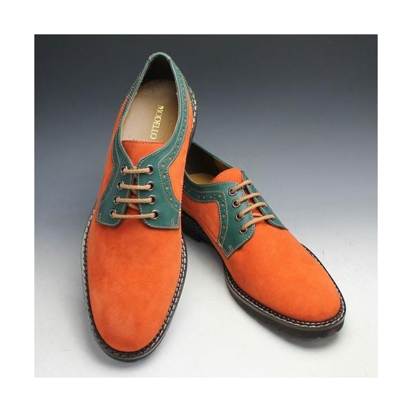 MODELLO(モデーロ)/スエード素材の軽量カジュアルシューズ(プレーントゥ)/DM5032(オレンジ)/3E/メンズ 靴|essendo|02