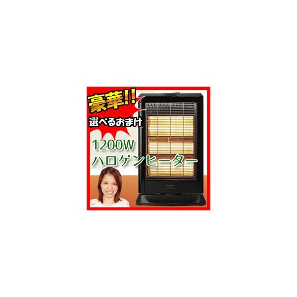RoomClip商品情報 - フィフティ社製 速暖 1200Wハロゲンヒーター FL-HA1200 ハロゲン暖房3段階切り替え 首振り FLHA1200