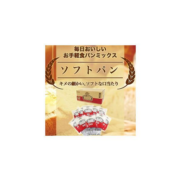 《クーポン配布中》siroca シロカ SHB-MIX1270 毎日おいしいお手軽食パンミックス ソフトパン(1斤用×10袋入) ホームベーカリー用食パンmix SHB-122