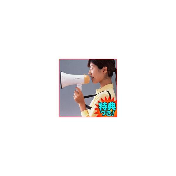 《クーポン配布中》ハンドメガホン2 AHM-102 ハンディーメガホン  旭電機化成 ハンディメガホン AHM102 業務用拡声器  ハンディメガフォン メガフォン