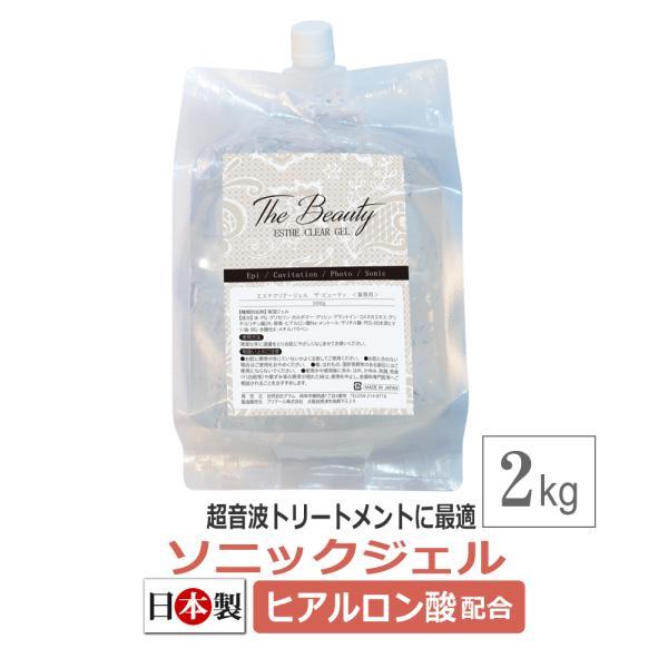 The Beauty ESTHE CLEAR ジェル 2kg / ソニックジェル / 超音波 ジェル|esthenojikan