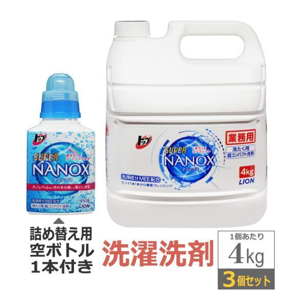 トップ スーパーナノックス 4Kg×3本(計12kg)+詰め替え用 空ボトル1本 esthenojikan
