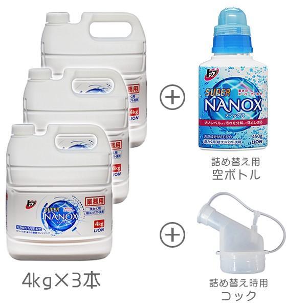 トップ スーパーナノックス 4Kg×3本(計12kg)+詰め替え用 空ボトル1本 esthenojikan 03