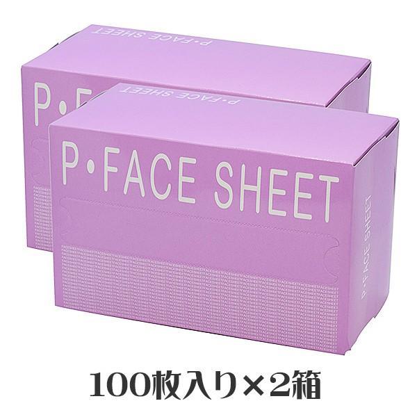P・フェイスシート 100枚入 × 2箱 / TAKIGAWA esthenojikan 02